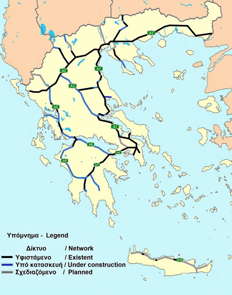 Autostrăzile Din Grecia