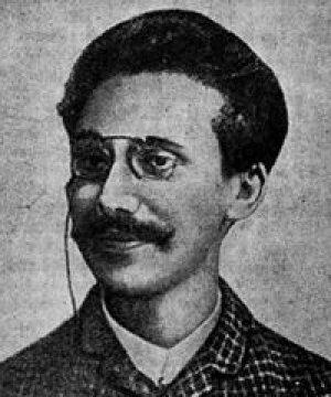 Biografie Stefan Petica